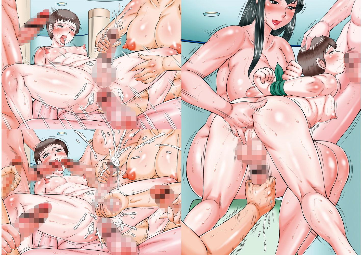 発情フタナリと淫乱なボクのサンプル画像