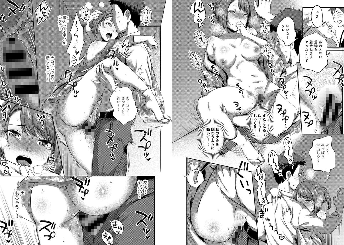 アナンガ・ランガ Vol.34【フルエディション】