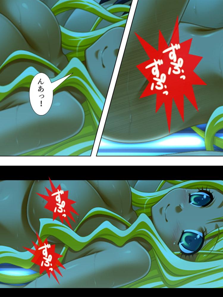 【新装版】逆ナンJK生ハメ中! ~アラフォーオヤジの人生初モテキ~ 第2巻