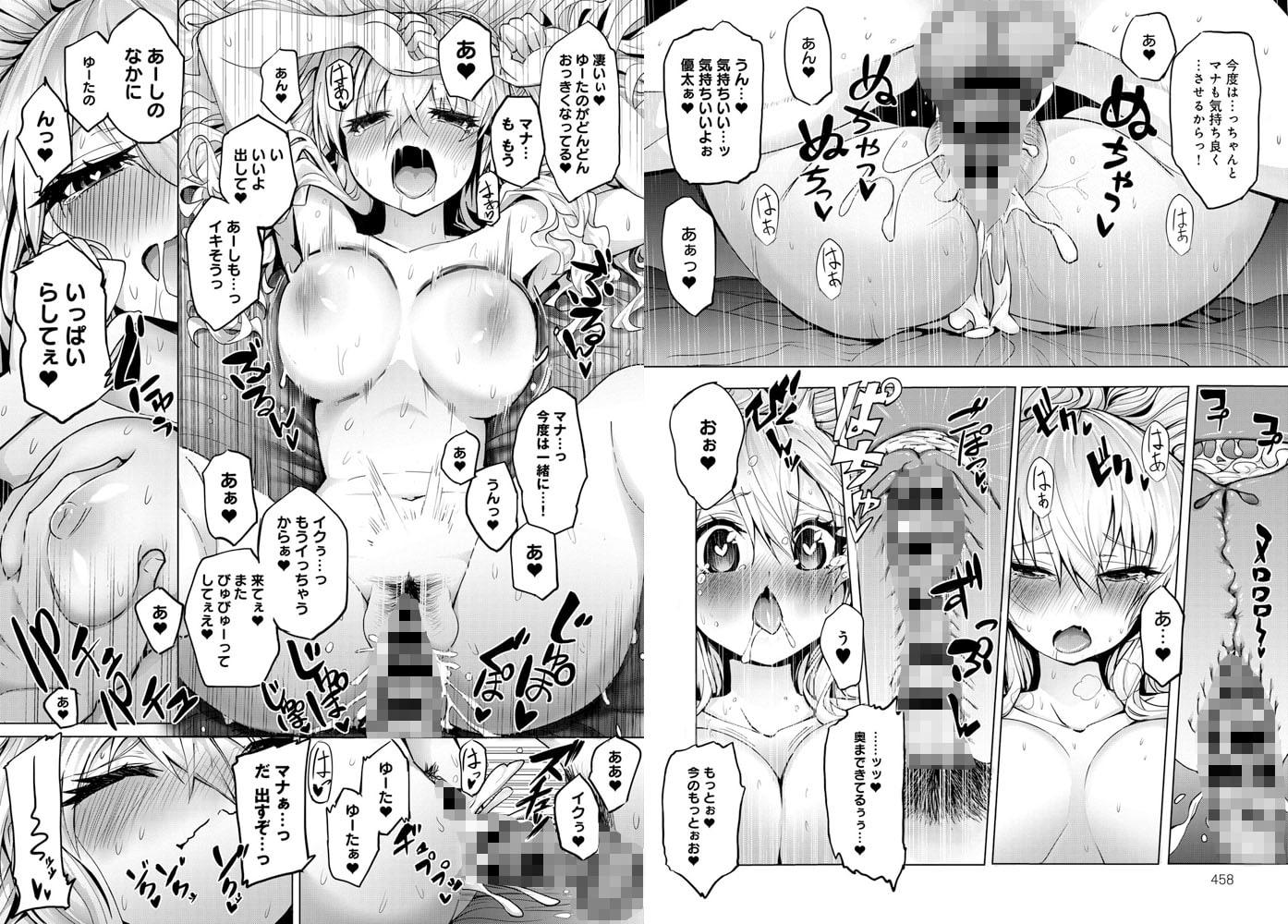 comicアンスリウム Vol.60 2018年04月号