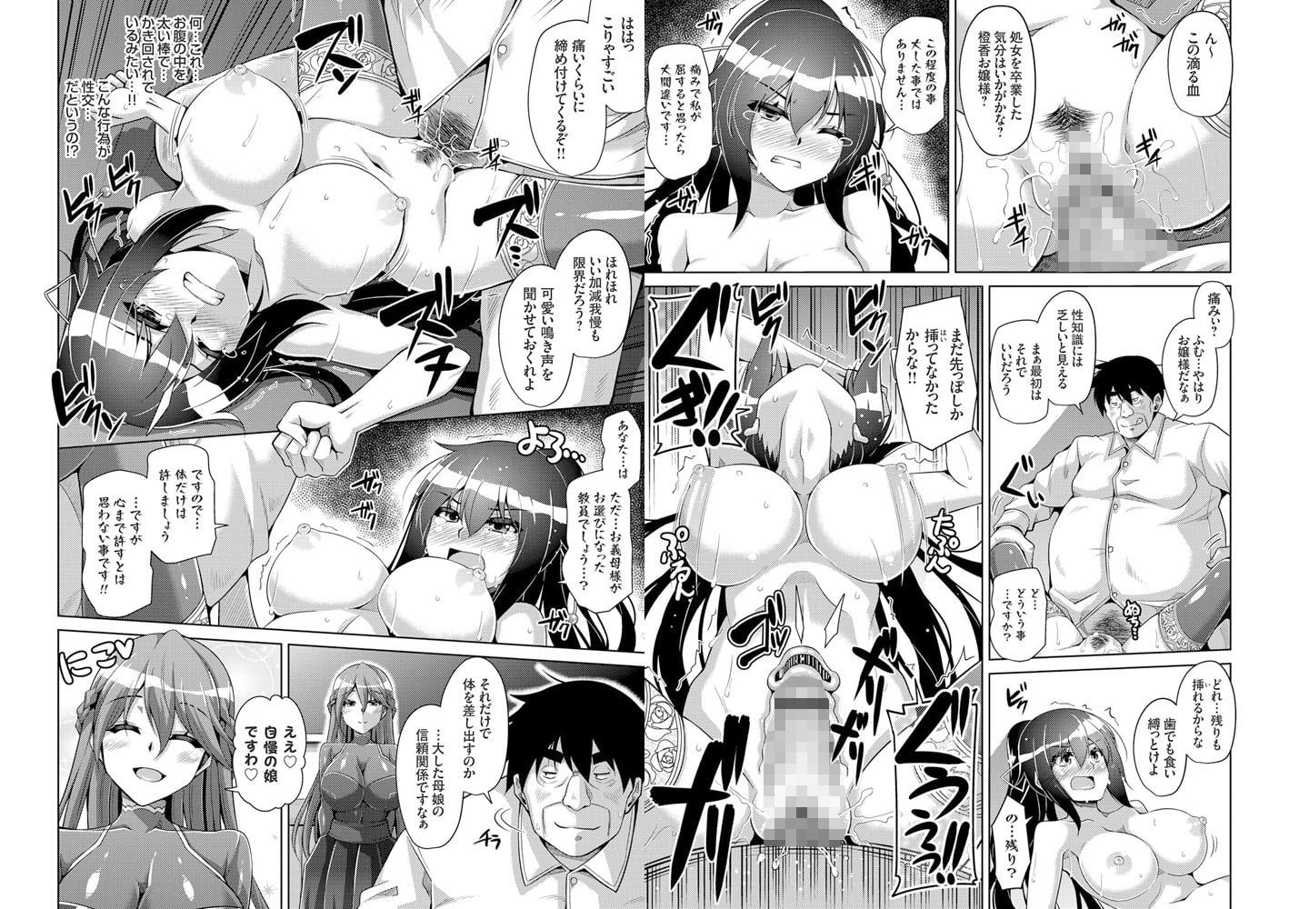 コミックグレープ Vol.53