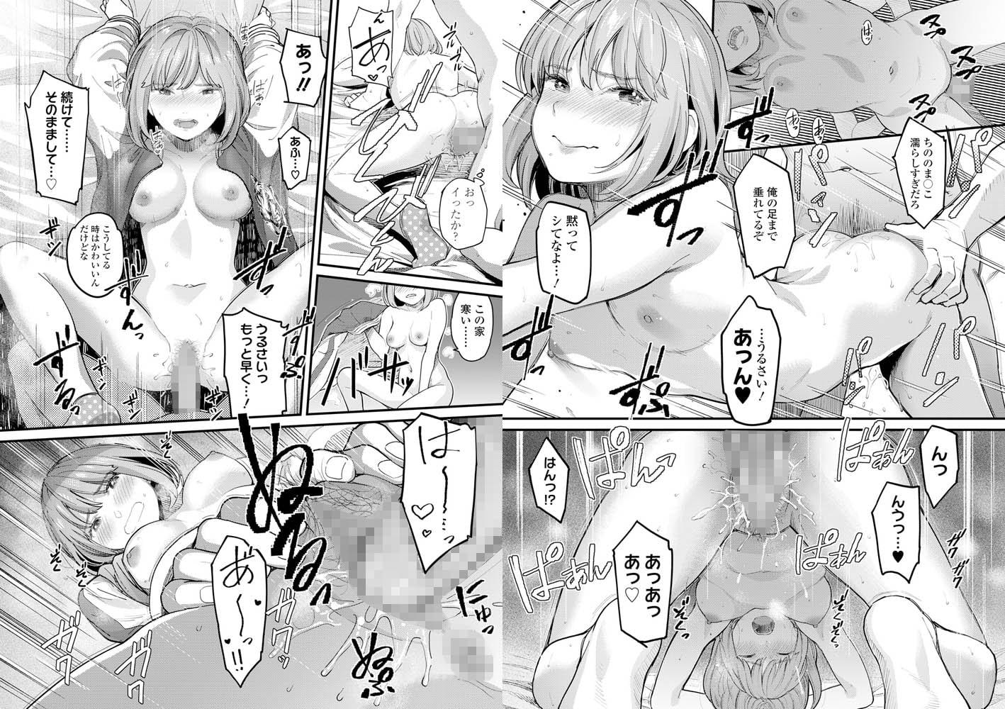 COMIC 高 2018年5月号(Vol.24)