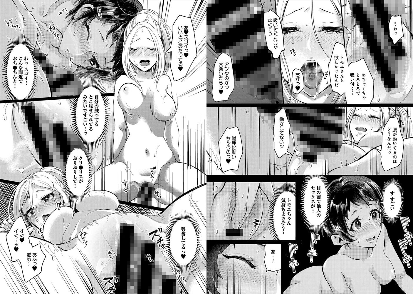 アナンガ・ランガ Vol.35【フルエディション】