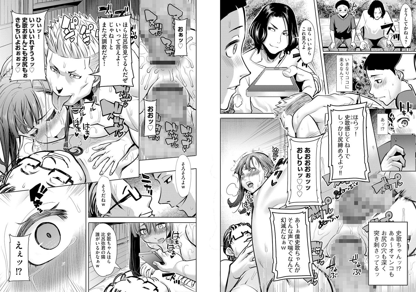 マガジンサイベリア Vol.110