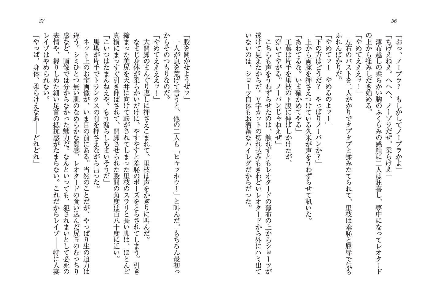 先生の奥さん【完全調教クラブ】