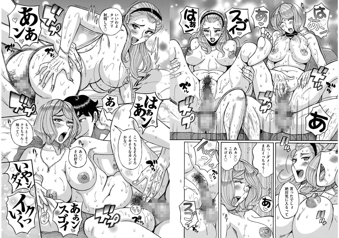 comicクリベロン DUMA Vol.08