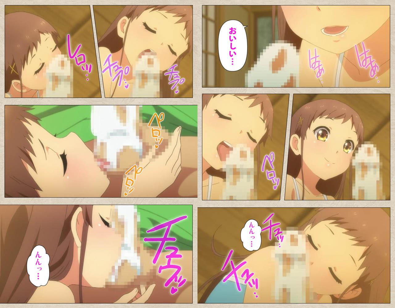 【フルカラー成人版】小女ラムネ 第1話 ちーちゃんと秘密のアルバイト