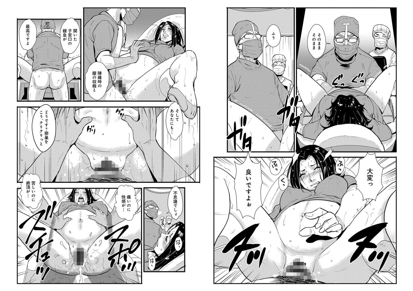 WEB版コミック激ヤバ! 110