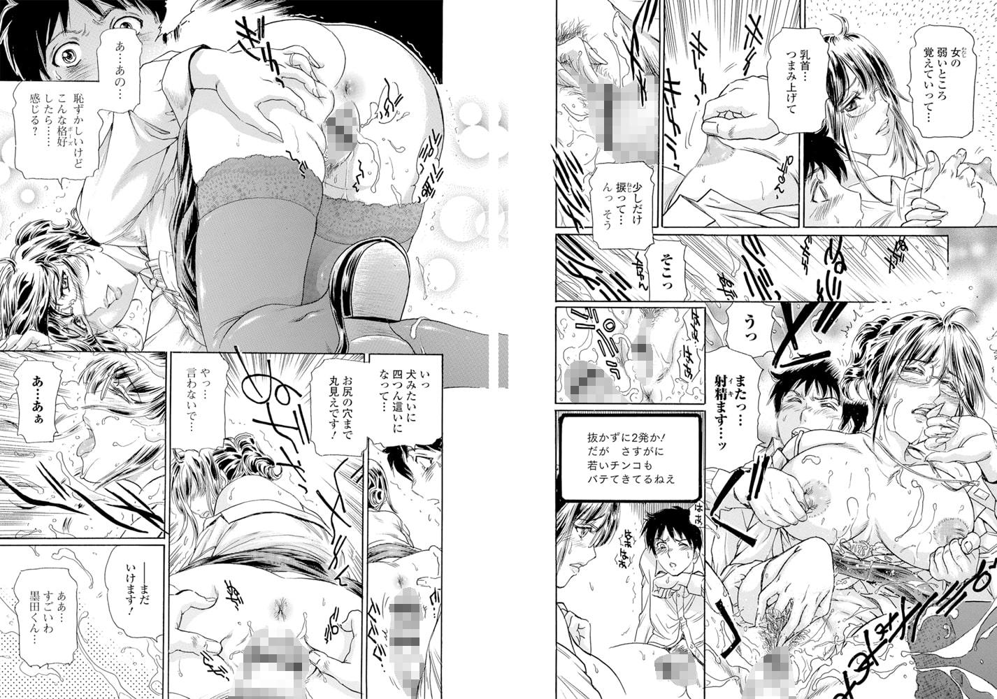 Webコミックトウテツ Vol.27