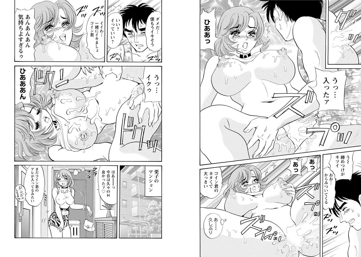 芸能界のセックス事情!?~トップアイドルへの道~
