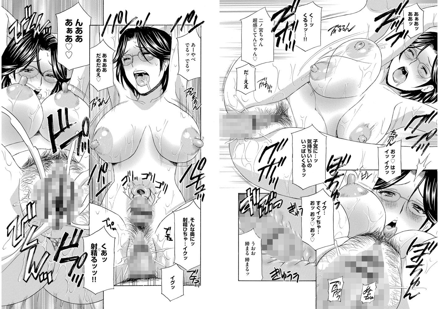 サイベリアマニアックス 絶望寝取られセレクション Vol.3