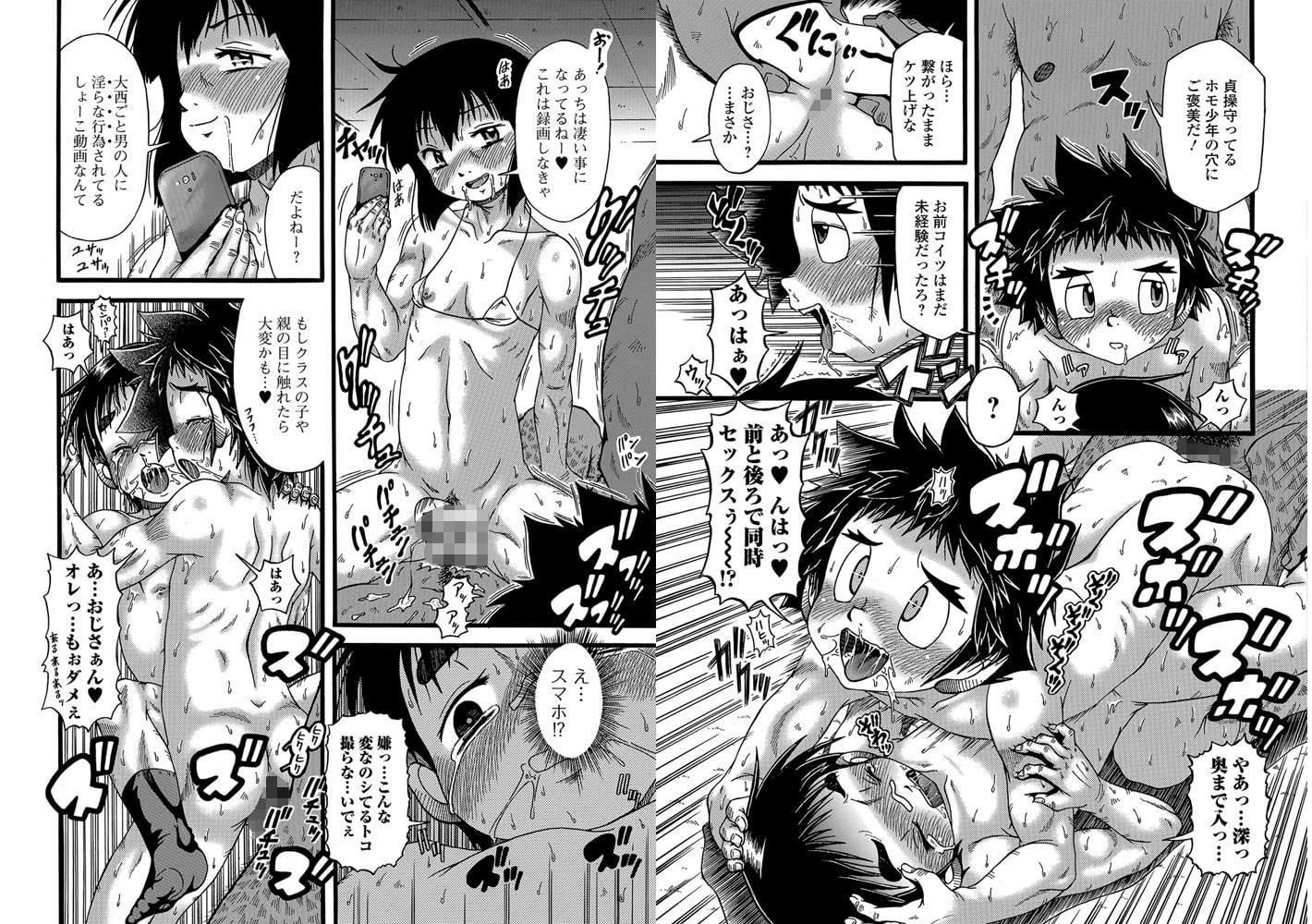 「月刊Web男の娘・れくしょんッ! S」 Vol.11~Vol.20  10巻パック