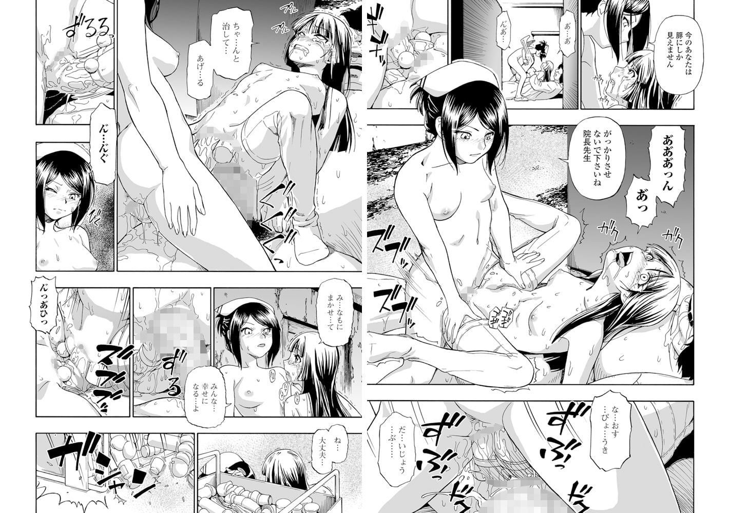 コミックMate L Vol.20