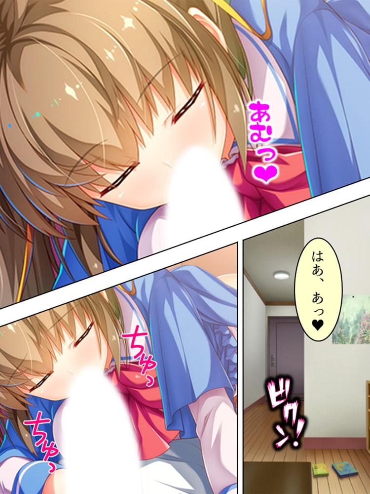 【新装版】妹と密着!狭すぎワンルーム ~隣に感じるキワドイ吐息~ 第3巻