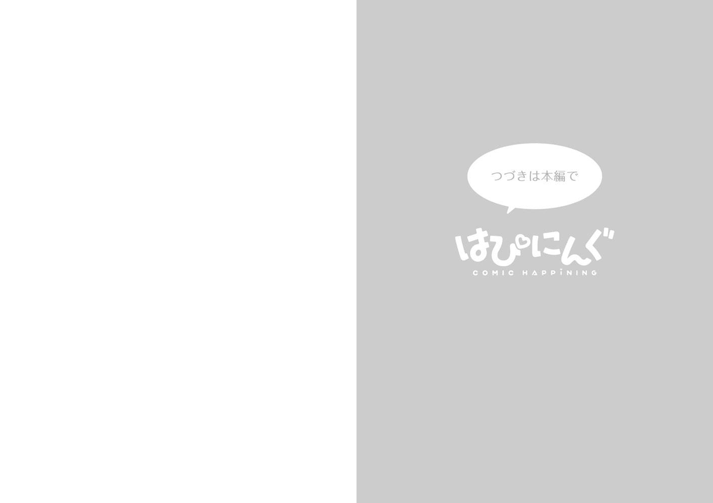 イキイキ潮ラーメンのサンプル画像