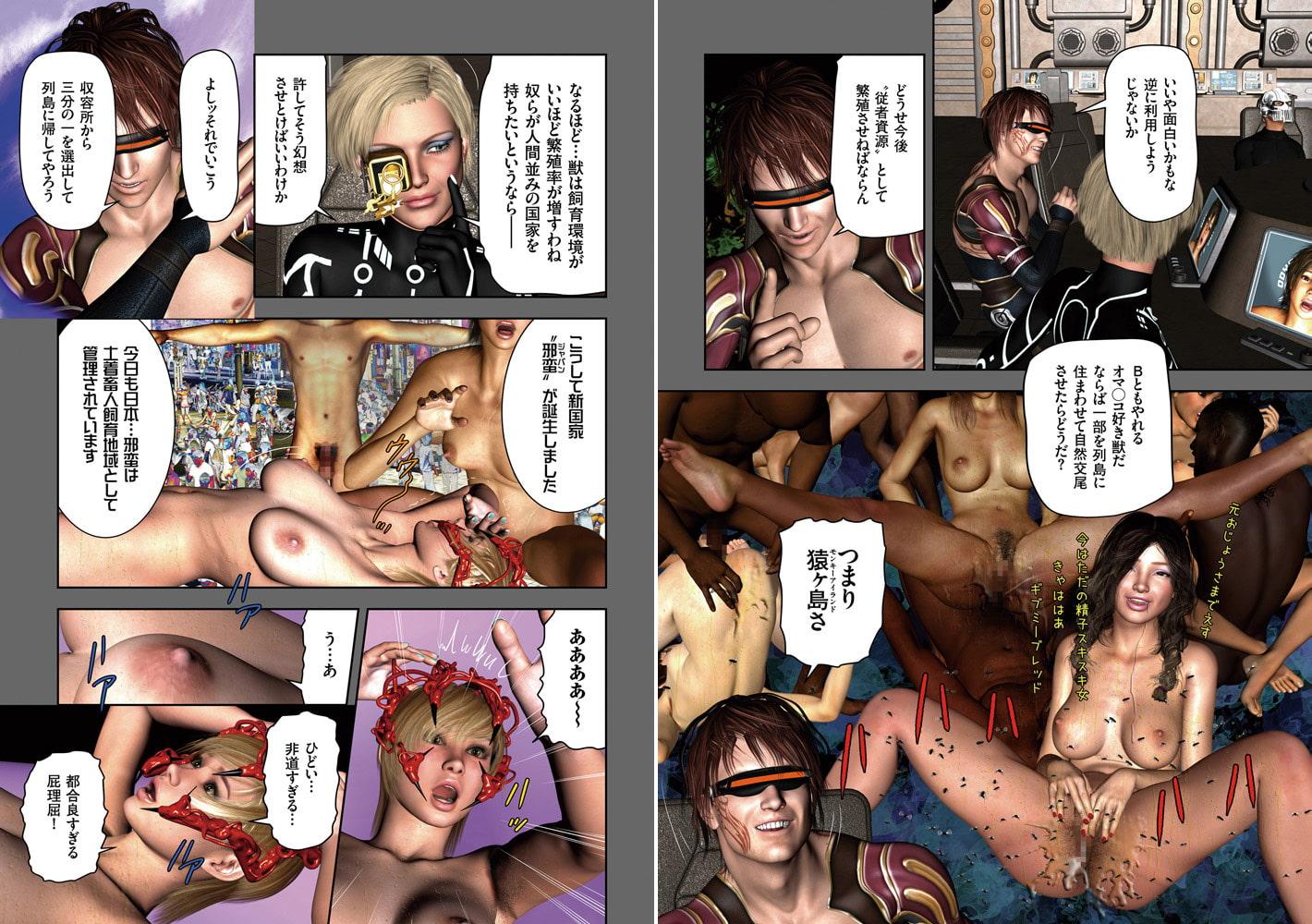 comicクリベロン Vol.68