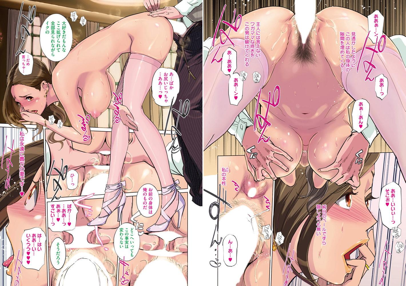 コミックホットミルク濃いめvol.010