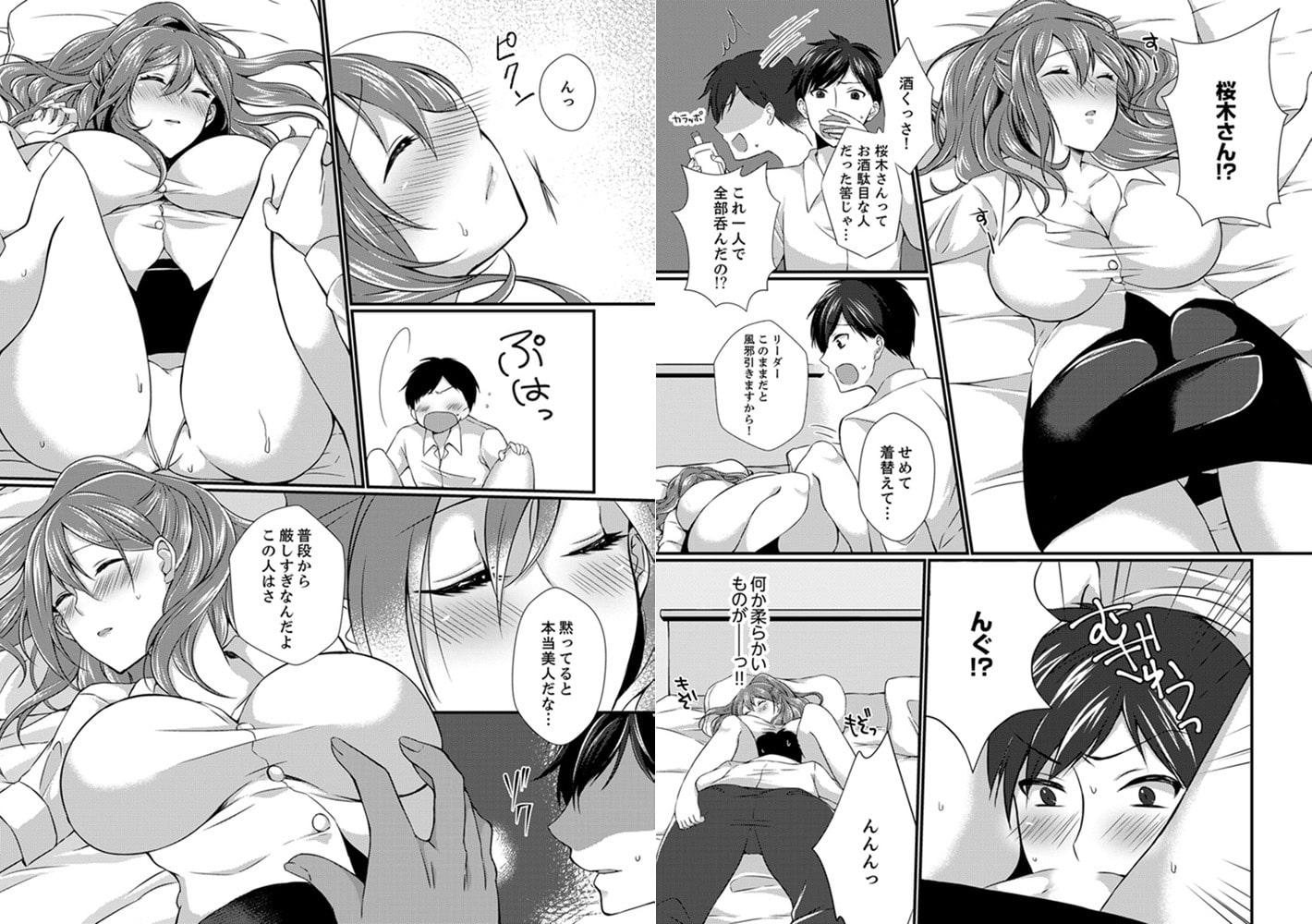 出張先のビジホが同室!? ~ダブルベッドで女上司と泥酔SEX【完全版】