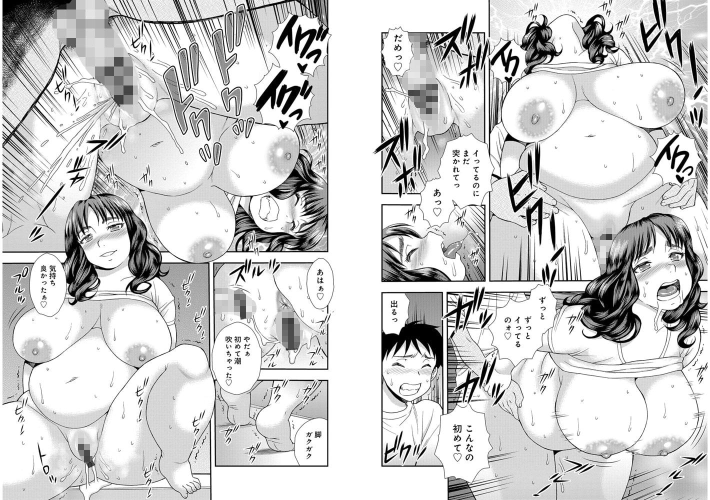 WEB版コミック激ヤバ!111