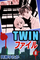 TWINファイル3 [Milkyway]