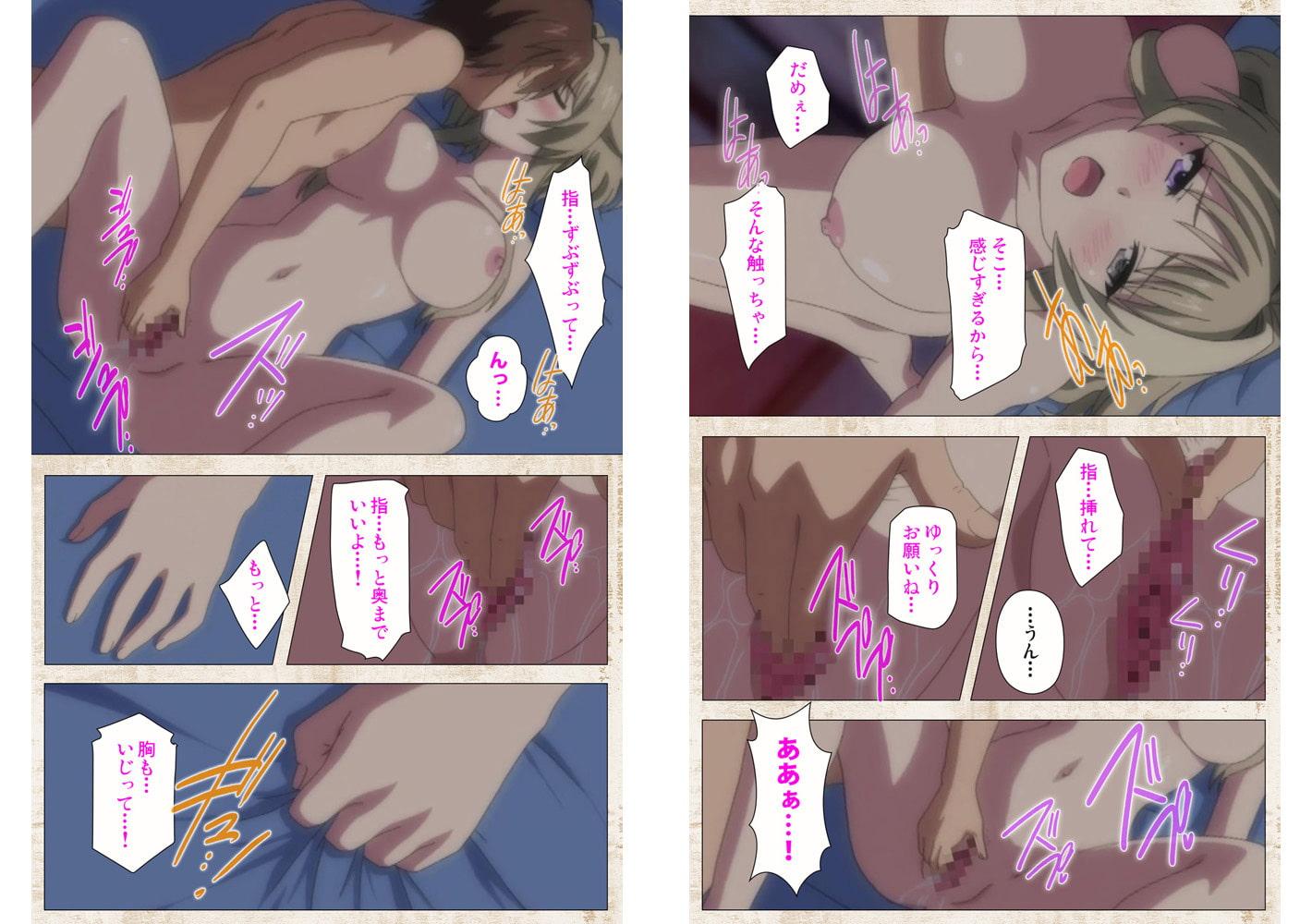 【フルカラー成人版】アマカノ 上林聖編