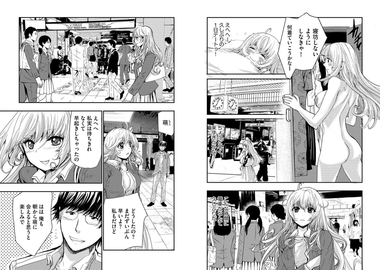 サイベリアマニアックス 痴漢凌辱パラダイスVol.6