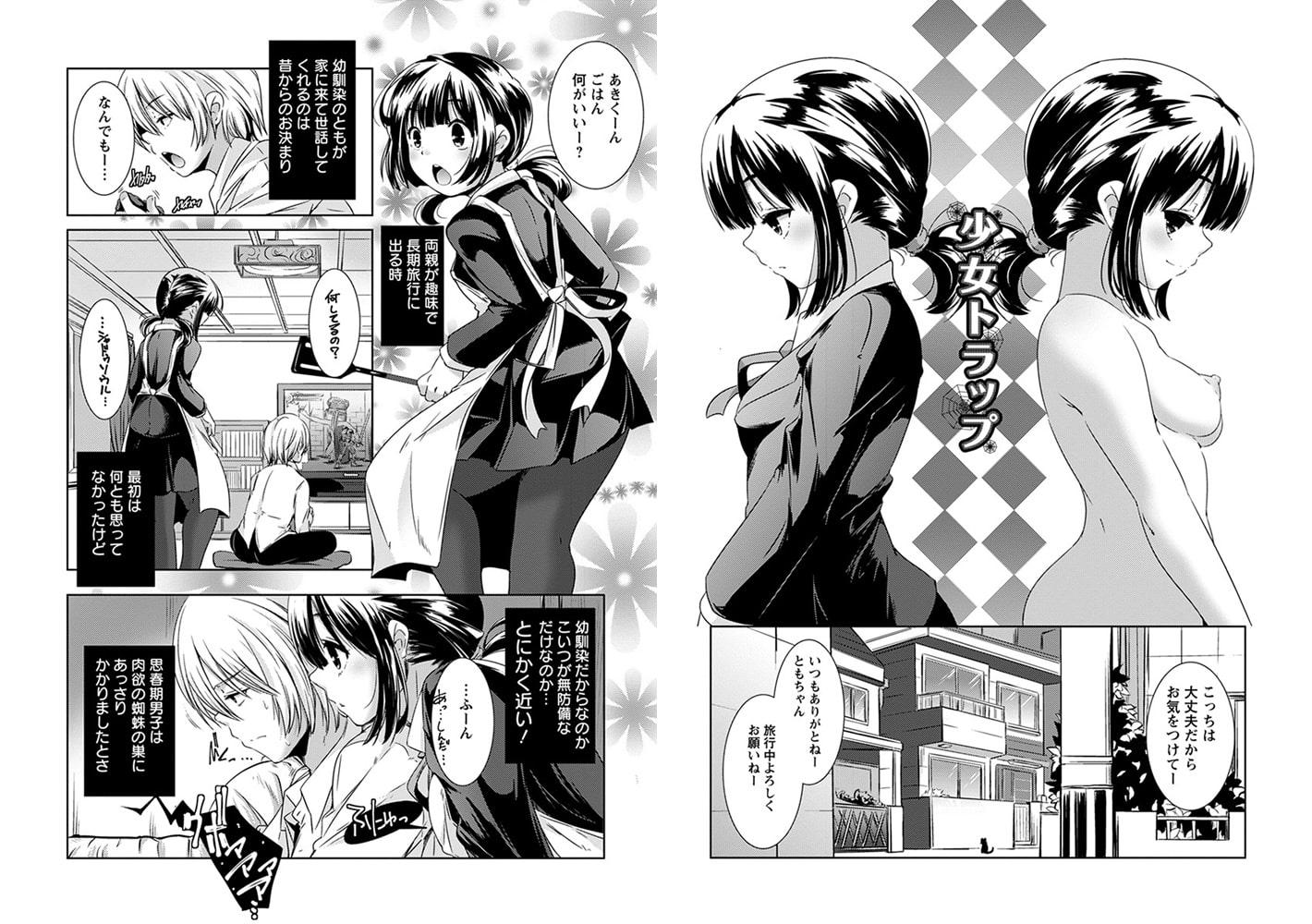 エンジェルクラブMEGA Vol.28