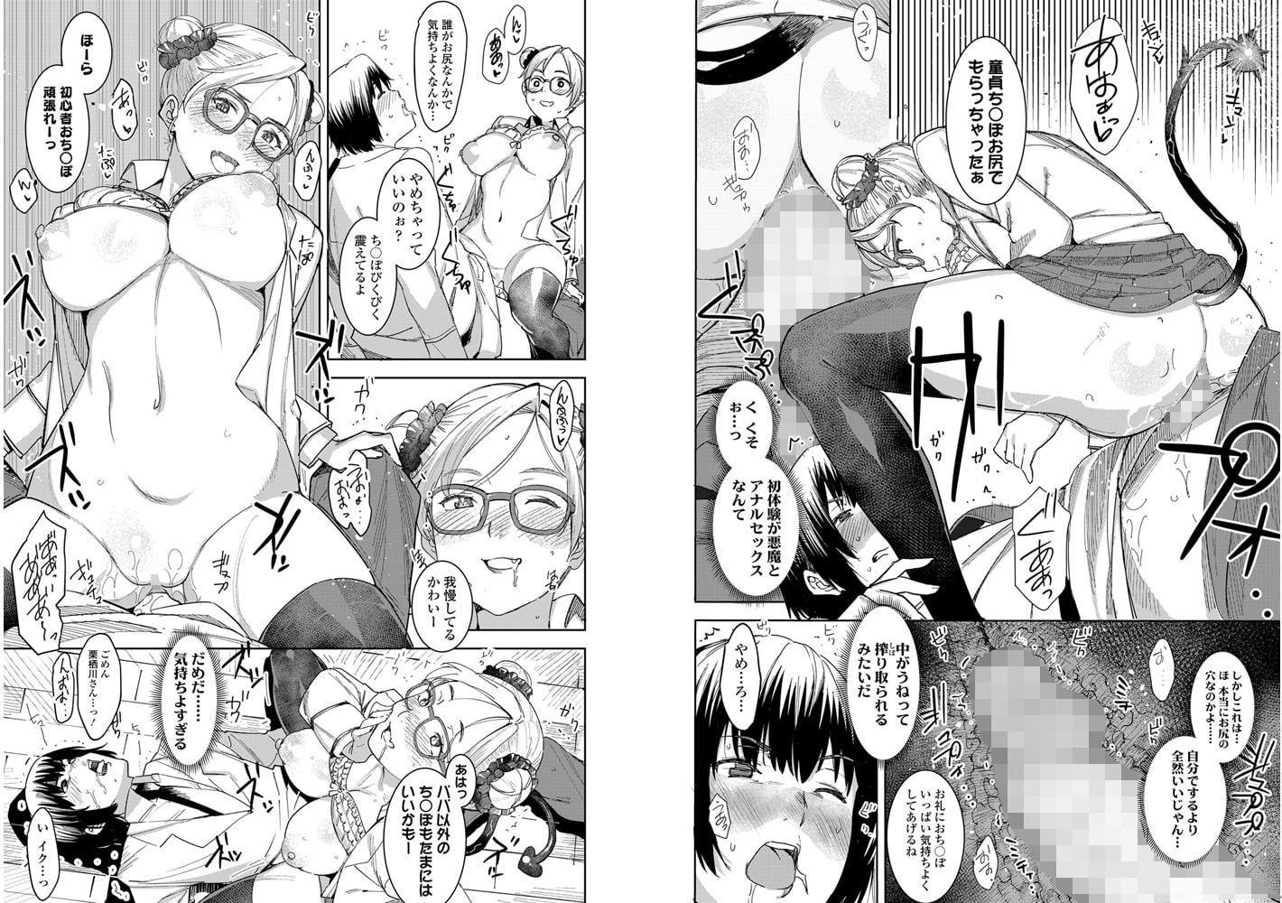COMIC 高 2018年7月号(Vol.26)