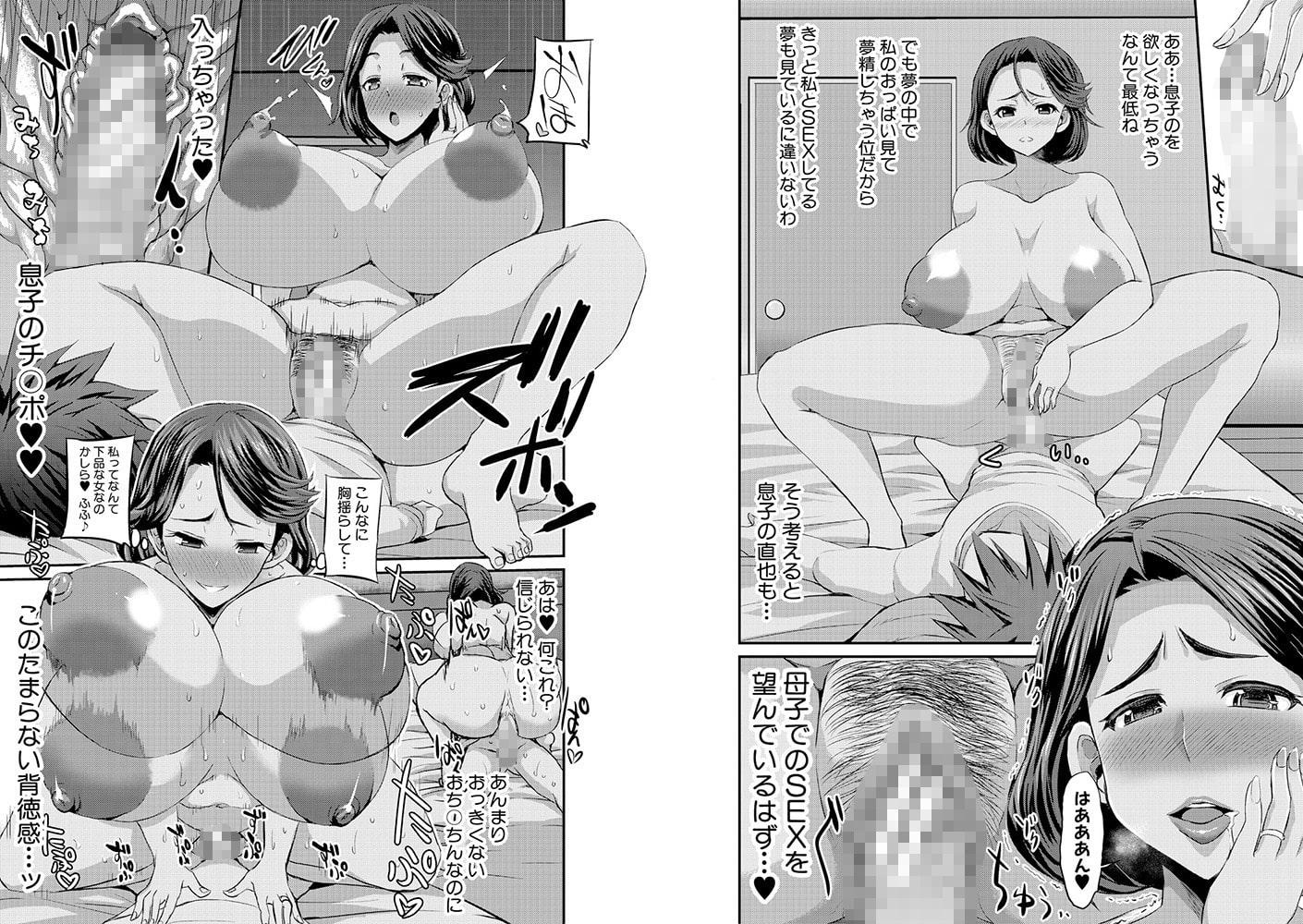 ママづくし【電子版特典付き】