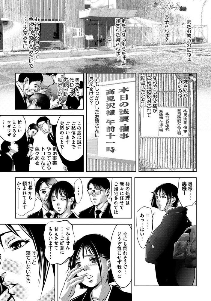 マガジンサイベリア Vol.112