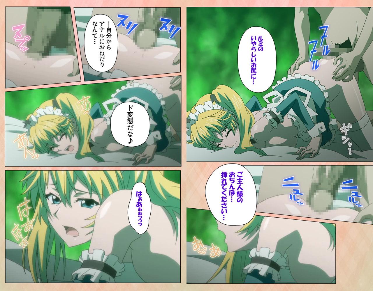 【フルカラー成人版】純情少女 エトセトラ 完全版