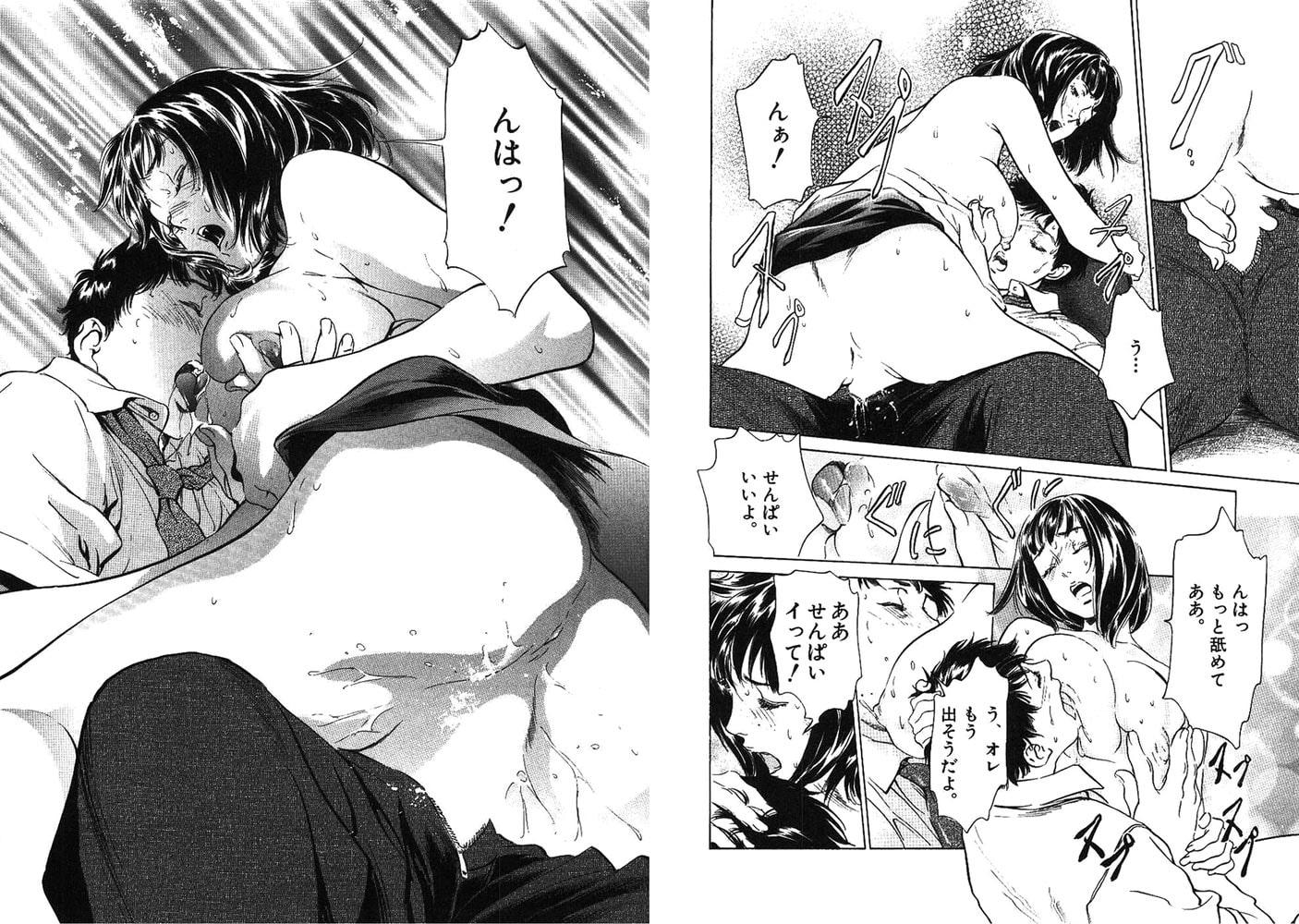 八月薫全集 第2巻 働くカラダ