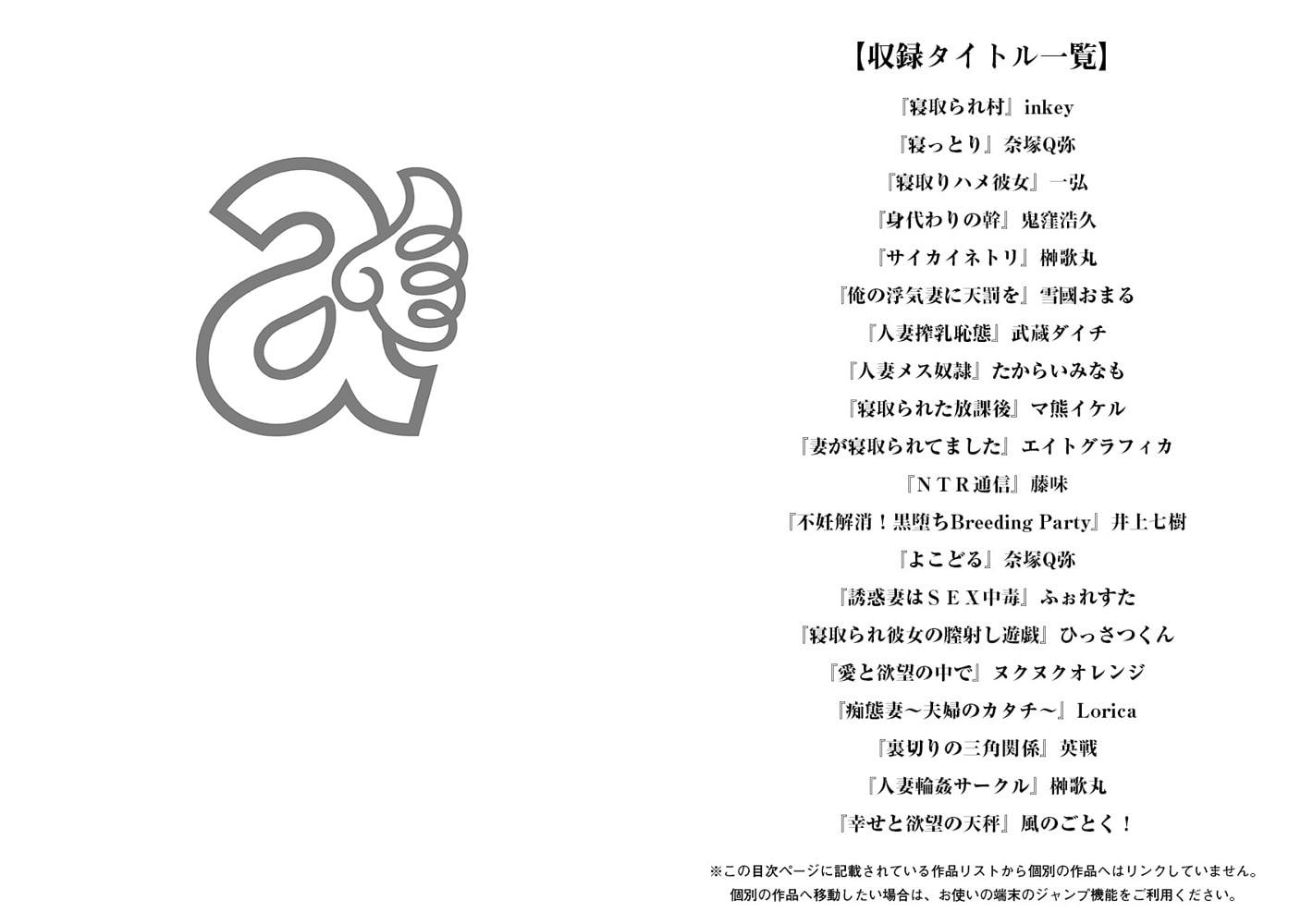 エンジェルクラブMEGA Vol.30
