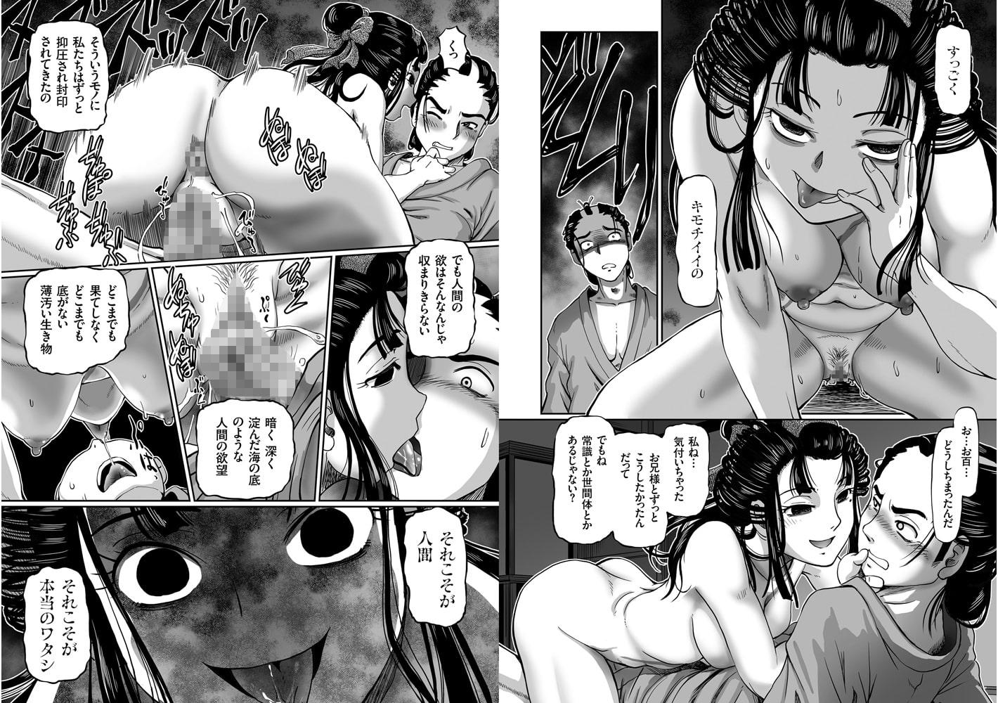 comicクリベロン Vol.70