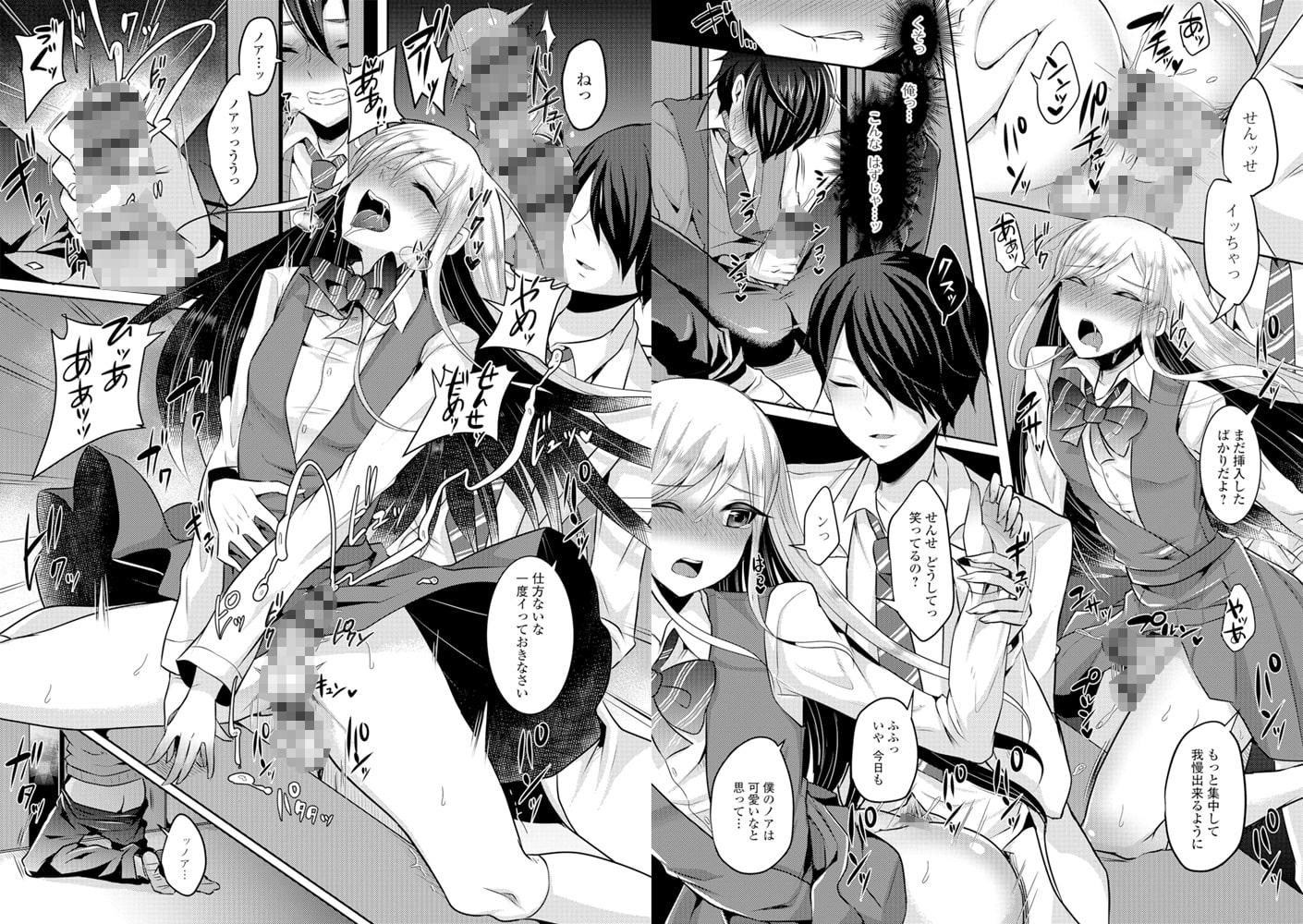 月刊Web男の娘・れくしょんッ! S Vol.26