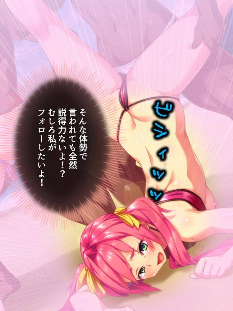 【新装版】そんなの私聞いてない!!男子絶頂・ご奉仕学園 第4巻