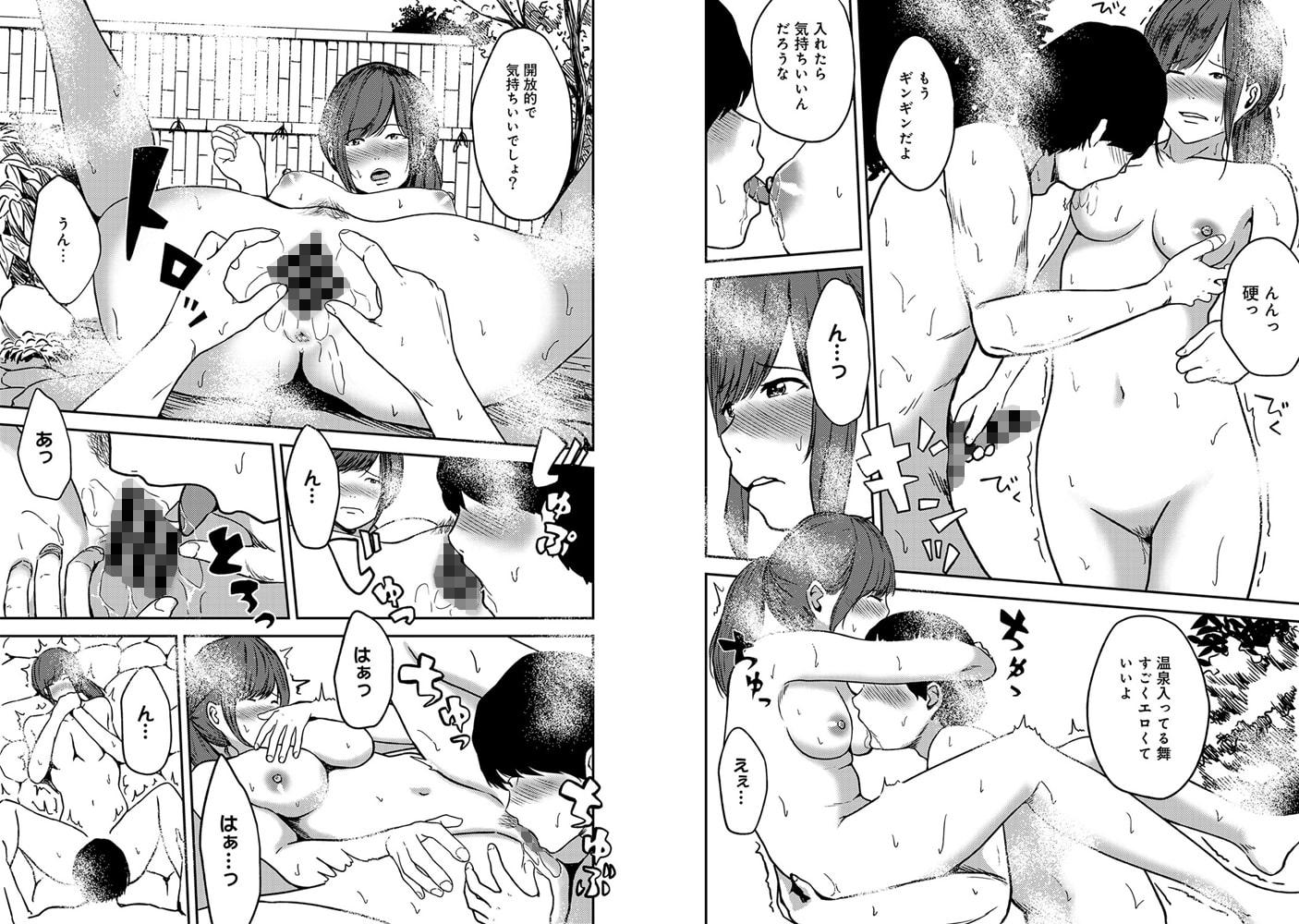 アナンガ・ランガ Vol.39【フルエディション】