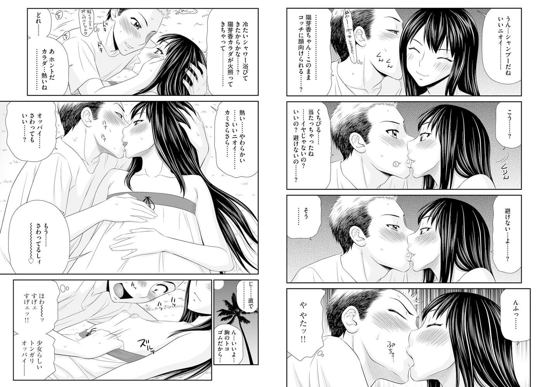 マガジンサイベリア Vol.114