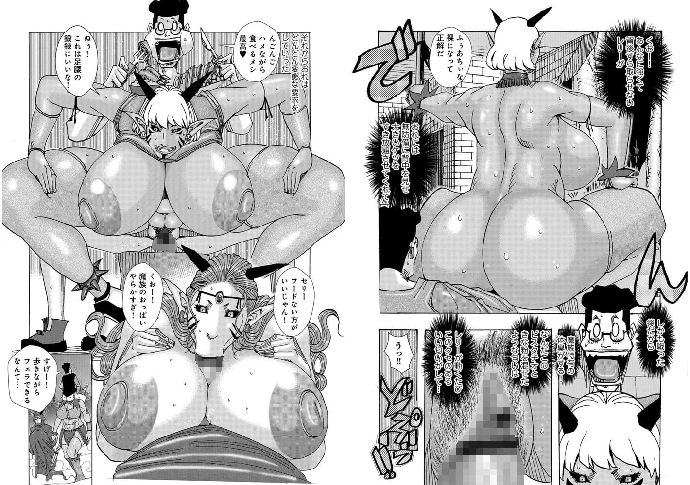 WEB版コミック激ヤバ!114