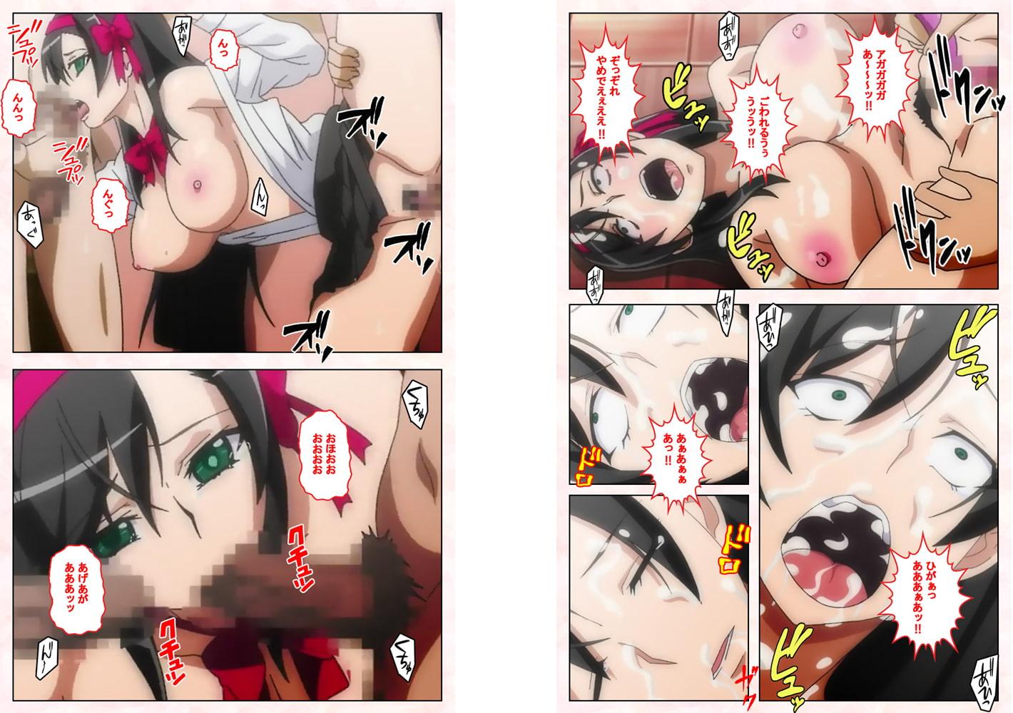【フルカラー成人版】輪姦媚薬中毒-後編-Complete版