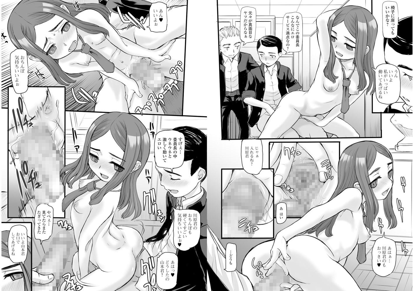 コミックMate L Vol.22