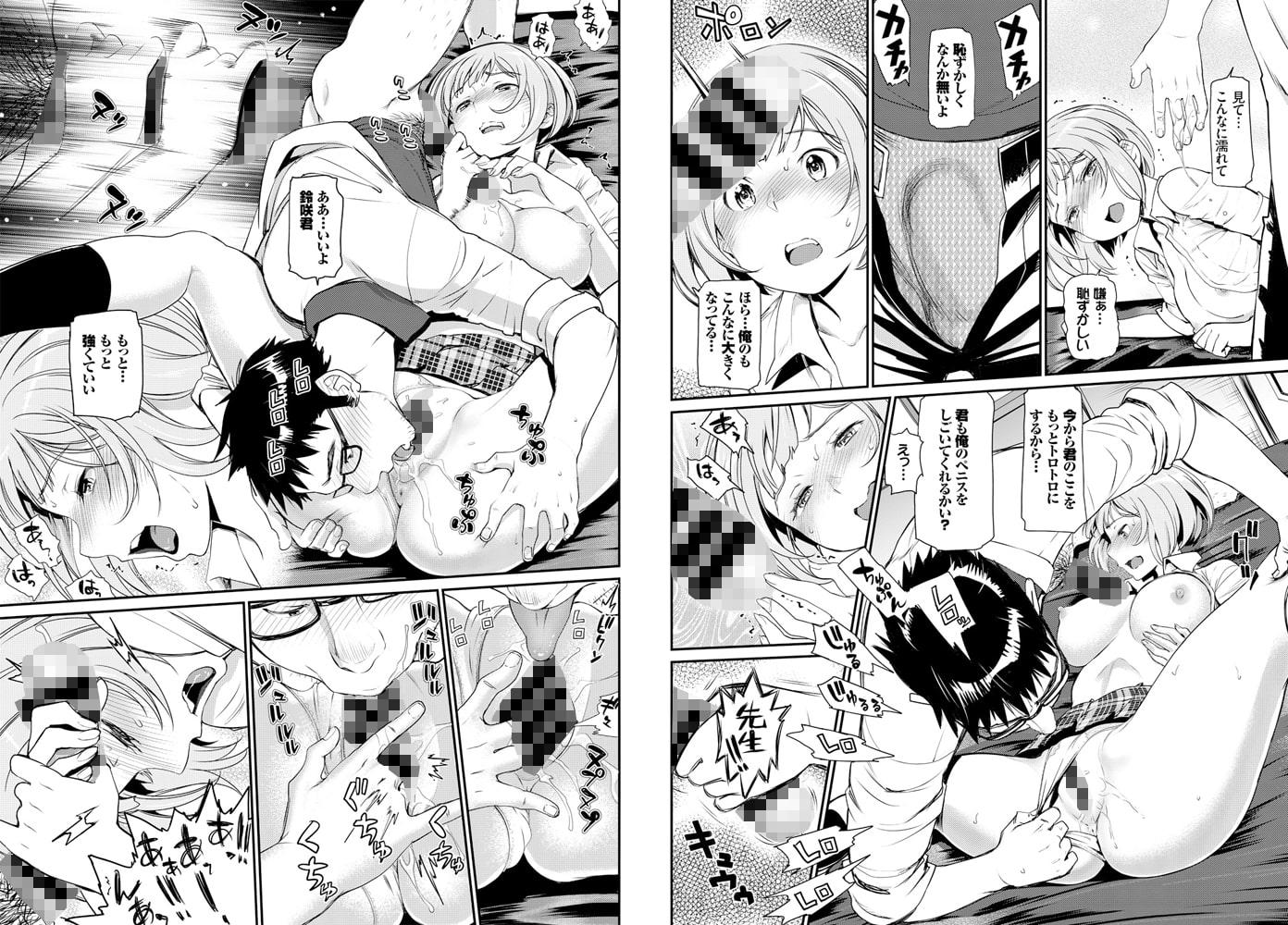 COMIC BAVEL SPECIAL COLLECTION(コミックバベル スペシャルコレクション) VOL13