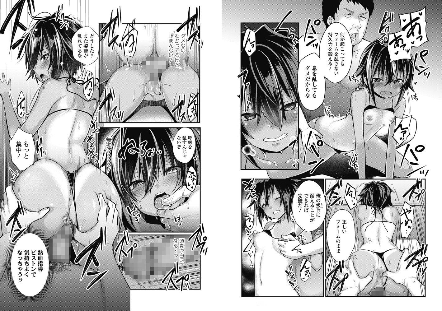 COMIC 高 2018年10月号(Vol.29)