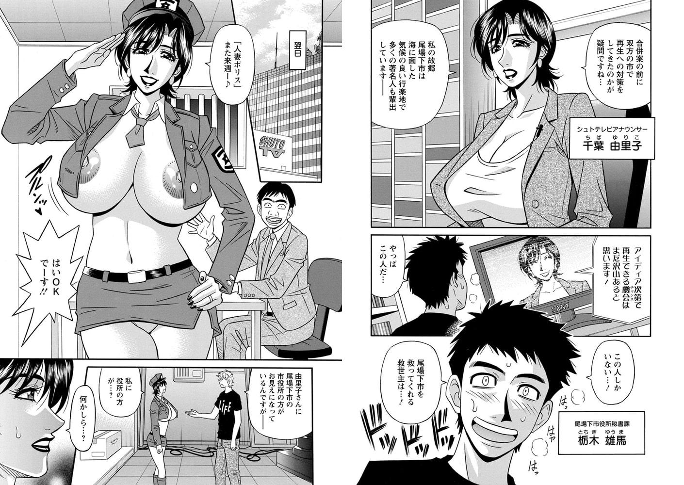 人妻淫乱総選挙