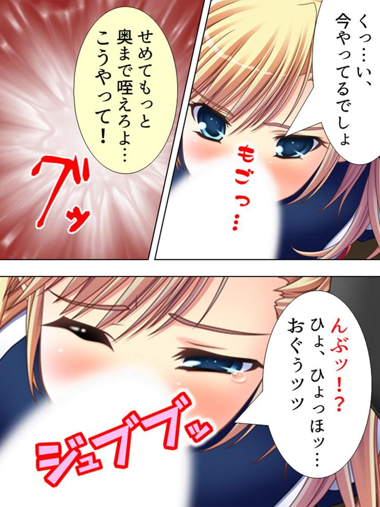 【新装版】ちょろインズ ~5分で落ちる同級生~ 第1巻