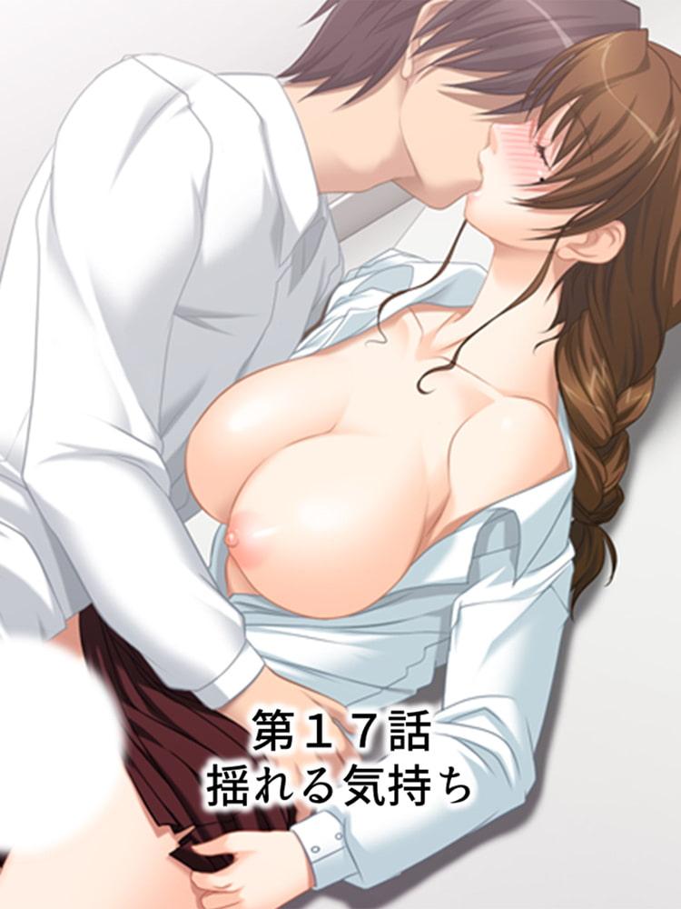 【新装版】母娘重婚 ~逃げる新妻、迫る義母~ 第5巻