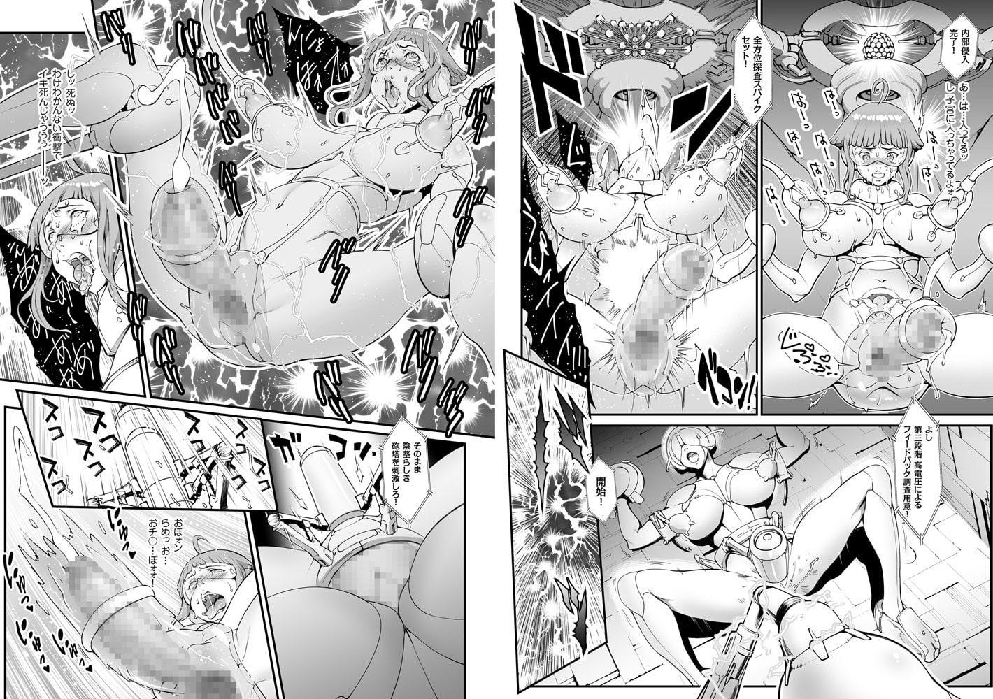 comicクリベロン Vol.72