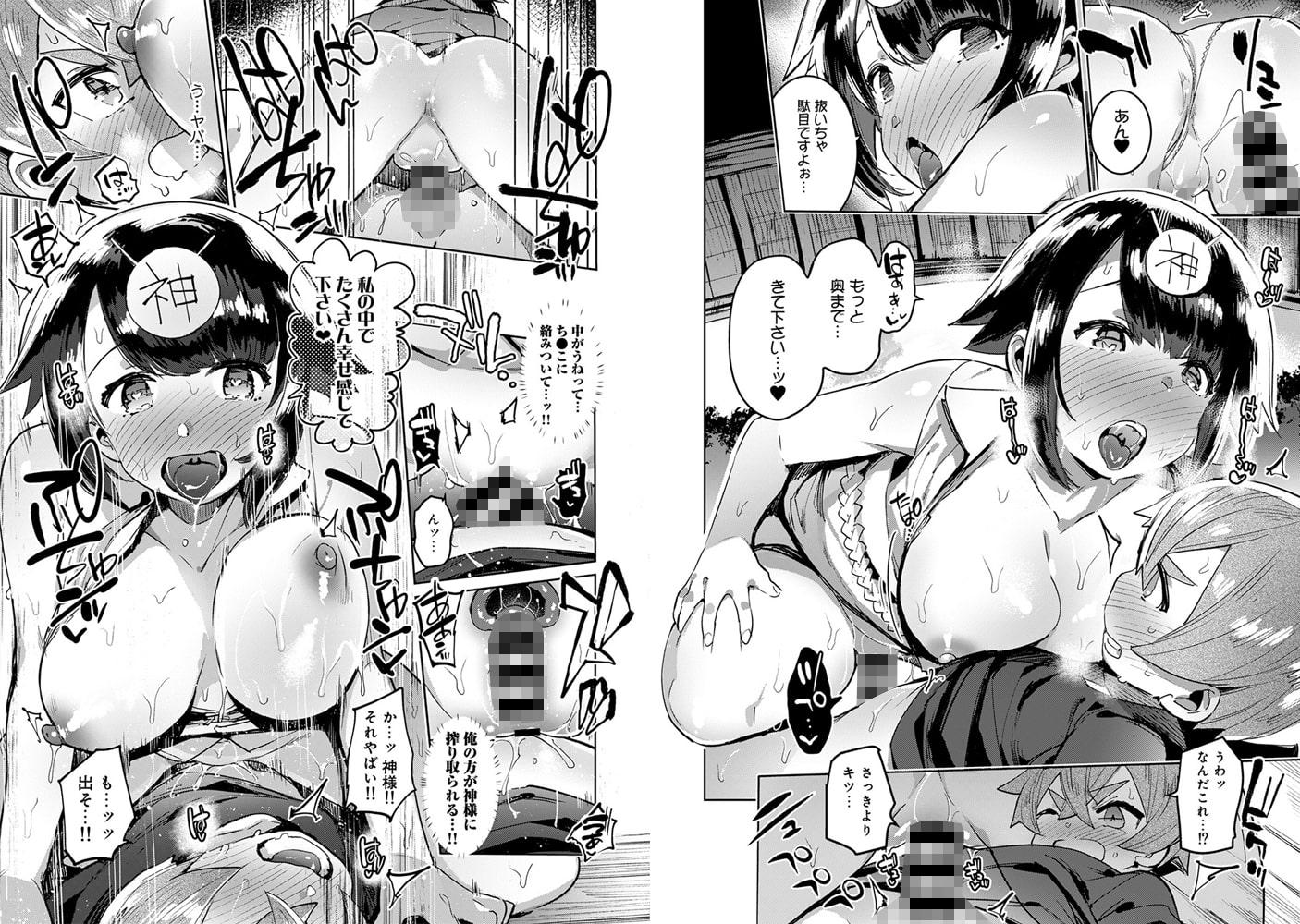 アナンガ・ランガ Vol.40【フルエディション】