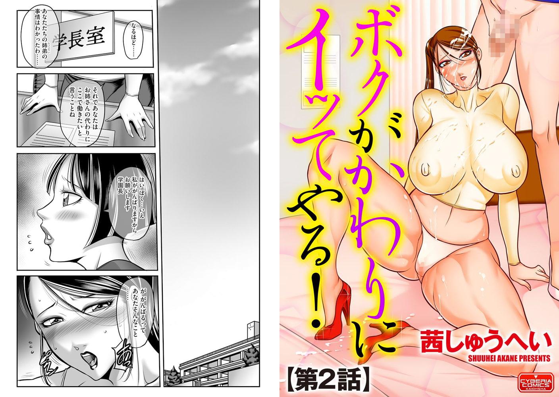 マガジンサイベリア Vol.115
