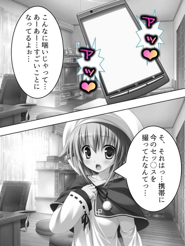 【新装版】最強!ハメハメの術!! ~美少女孕ませ、子を増やせ~ 第4巻